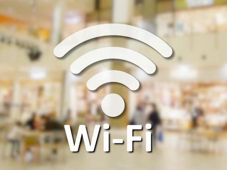 쇼핑몰에서 Wi-Fi