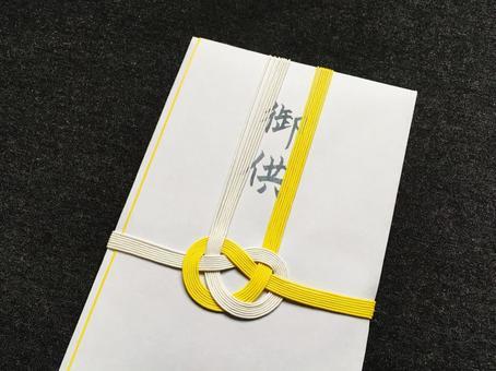 노란 수인 1