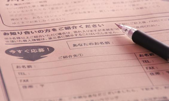 Business leaflet and pen