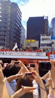 Rio Olympic parade 4