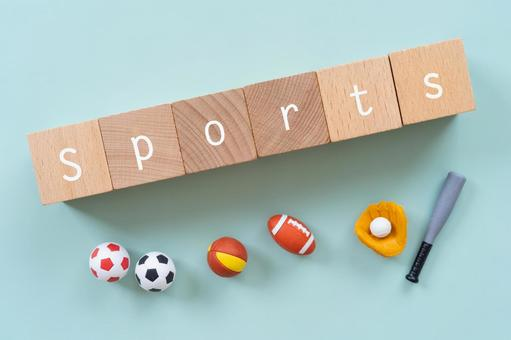 """Sports, ball games 