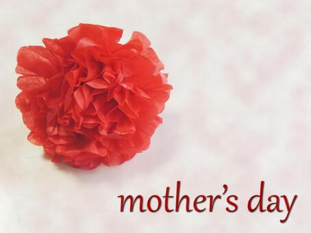 Mother's Day _ Message card