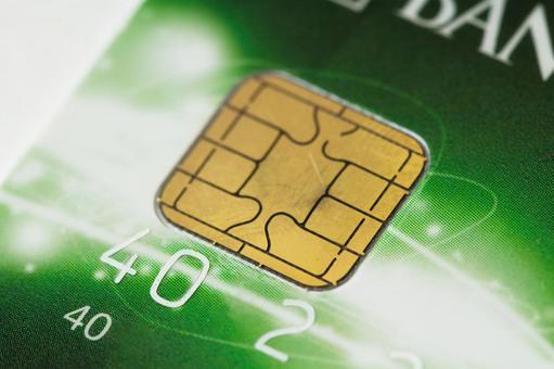 Credit card 5