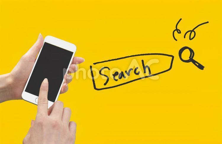 スマホを操作する女性の手 サーチ 検索の写真