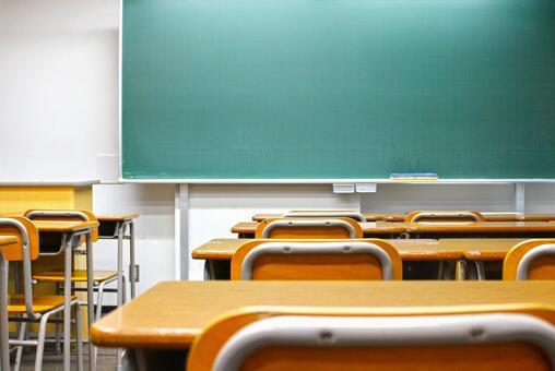 Classroom image 1