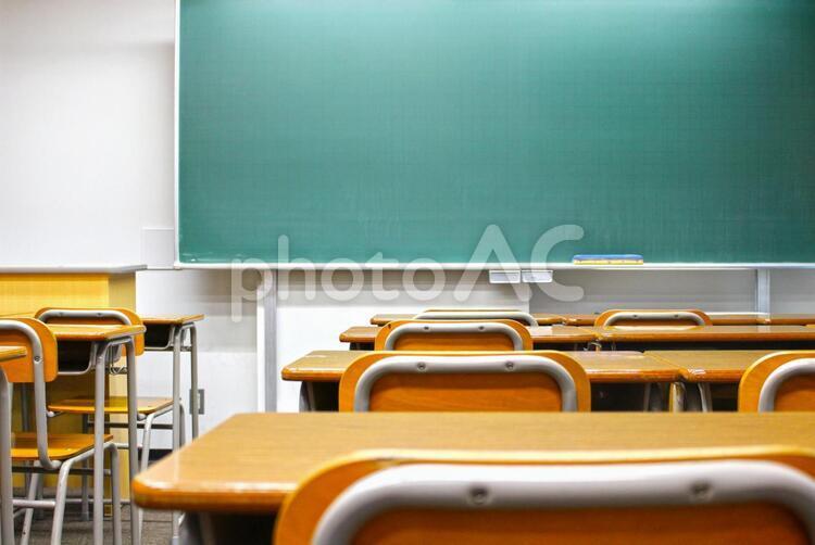 教室イメージ1の写真