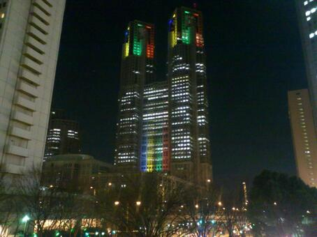Olympic color and city office