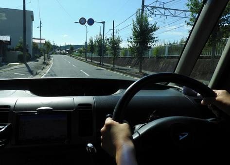 go to drive!