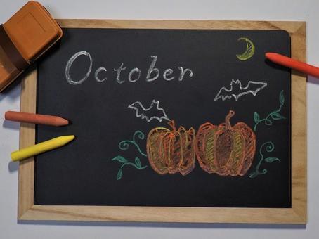 Chalk art October ~ October ~