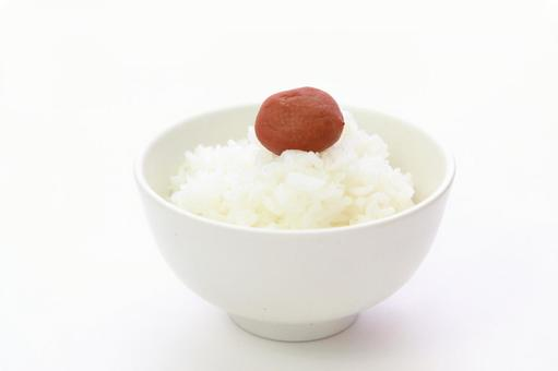 White rice cooked and Umeboshi 5