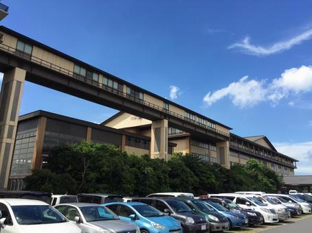 키사 라즈 호텔과 푸른 하늘