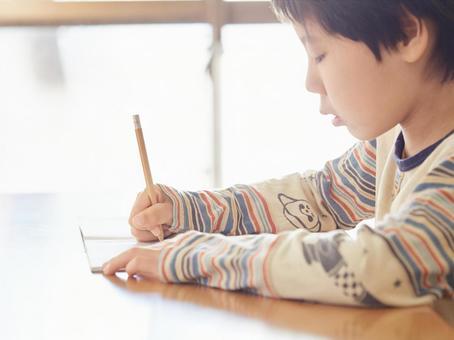 Elementary school students doing homework