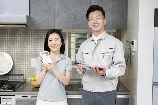 Men in work clothes and women with calculators