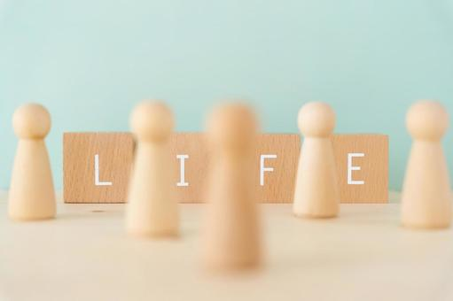 """Life, life 