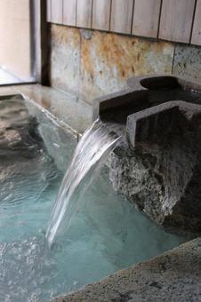 온천 湯口