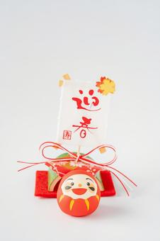 New Year's card Daruma doll with a smile