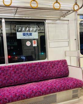 Train priority seats (5)