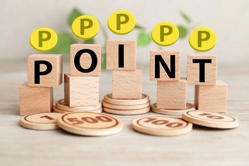 Point exchange Point redemption Point grant