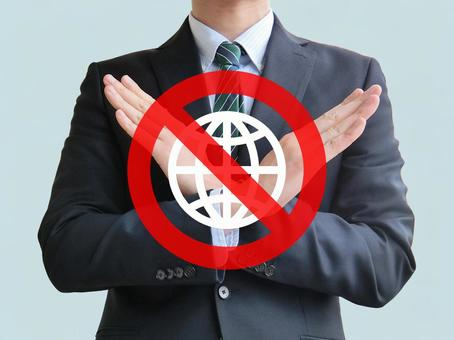 Business - No use of net