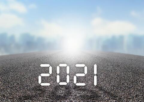 2021 년 시작