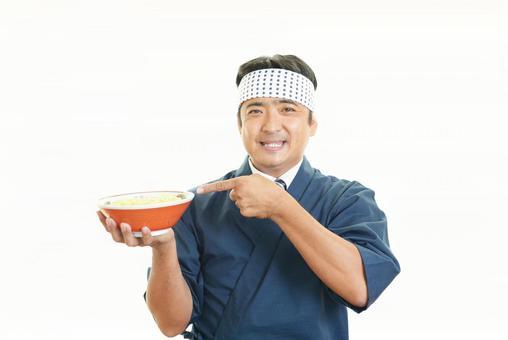 Smile ramen craftsman