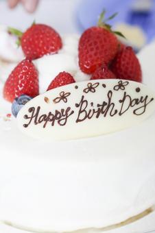 Birthday Kiki 2