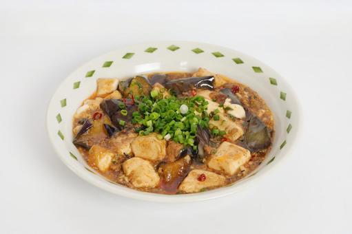 Handmade Mao Eggplant Tofu