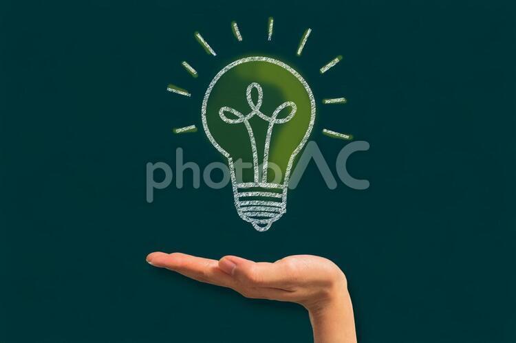 ヒラメキの電球2 光の写真