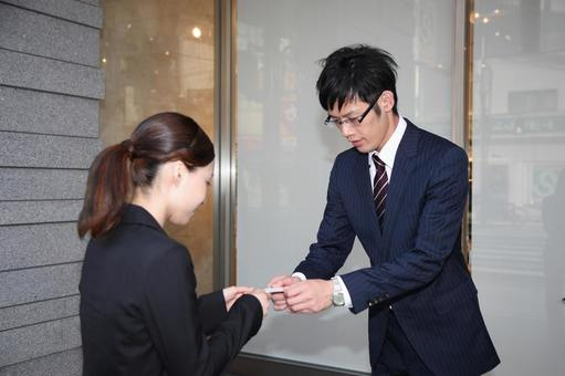 Business card exchange 2