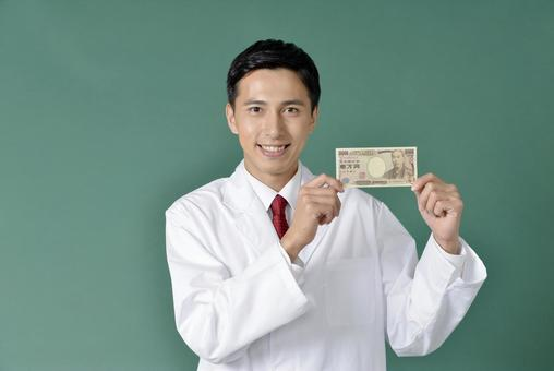 A man wearing a white suit with money