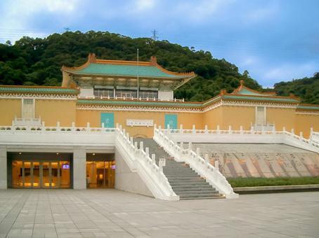 국립 고궁 박물관 대만