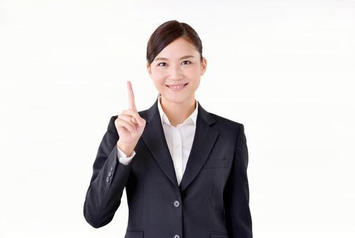Female in suit shape 2