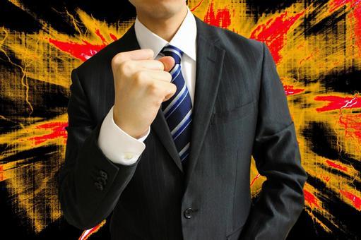 The fighting spirit guy