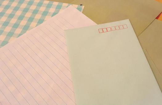Envelopes and stationery 1