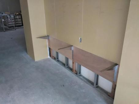 Interior work setup