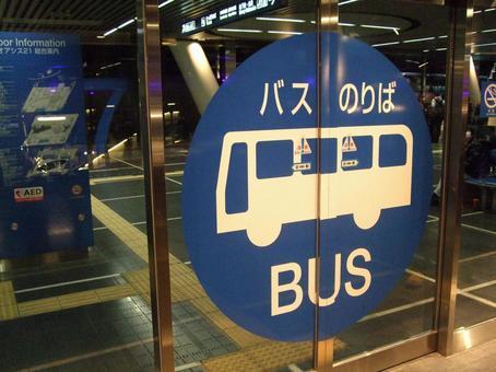 公共汽车1
