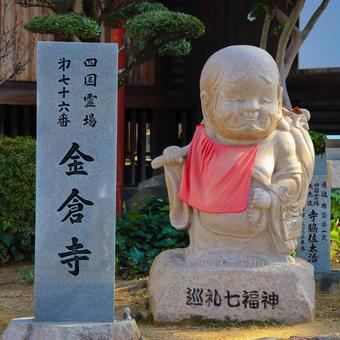 鎌倉朝聖七位幸運之神