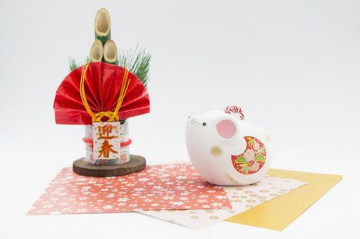 Kadomatsu Children Year