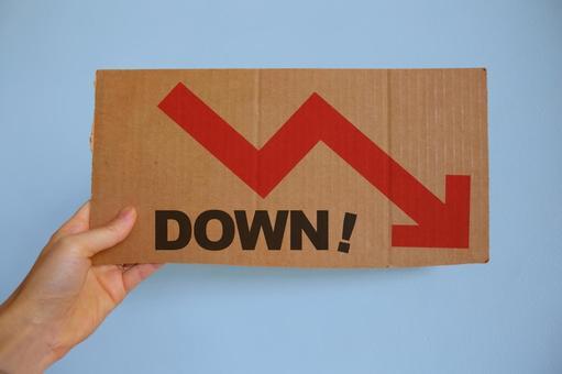 Down arrow down