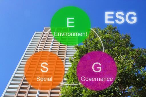 ESG 투자의 이미지
