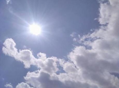 푸른 하늘이 나왔다