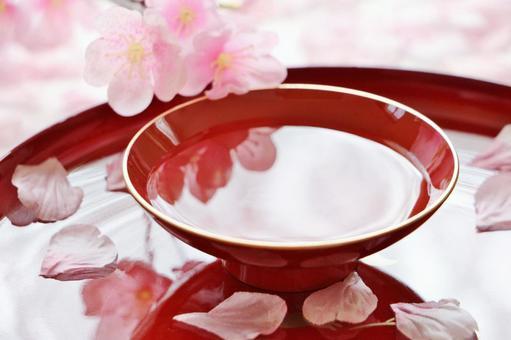 Sake Cup Celebration Shou Sakura