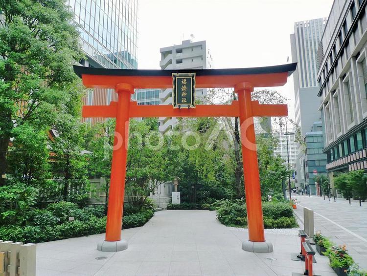 東京日本橋 福徳神社の写真