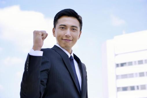 Japanese salaried worker 47