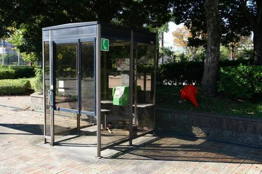 Wheelchair-accessible payphone