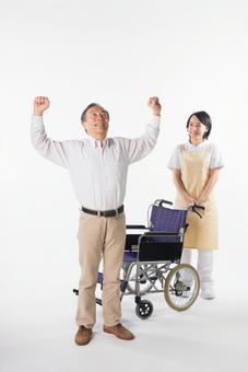 Elderly and Caregiver 1