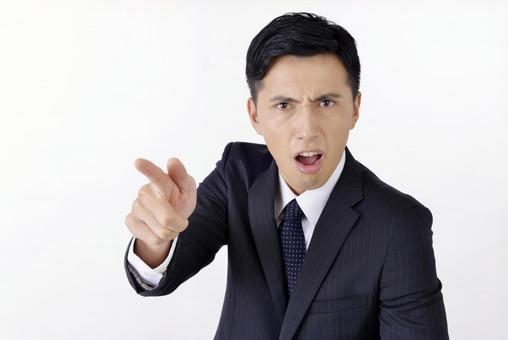 Japanese salaried worker 197