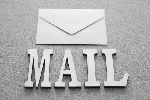 Email monochrome