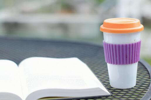 Cup and reading 2