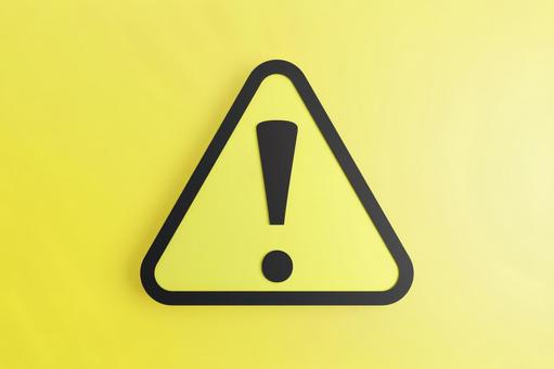 Danger icon seen from the front